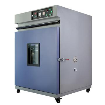 Automatic Electric Steam Hot Air Circulating Food Dryer