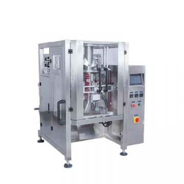 Food / Medicine / Industrial Component Horizontal Flow Packing Machine Multi Function Pillow Packaging Machine