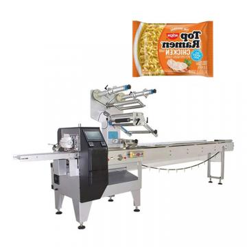 House Hold and Commercial Food Meat Dry Fish Food Vacuum Packaging Machinery